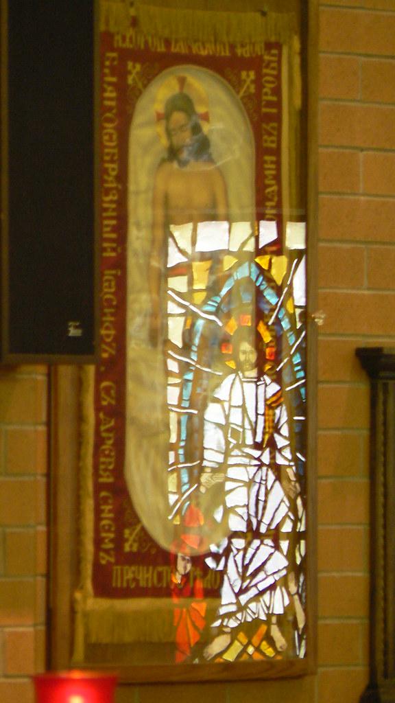 Image of the Resurrection
