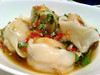 Yauatcha poached Peking dumpling