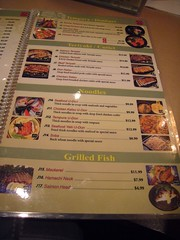 Gal's Sushi 1