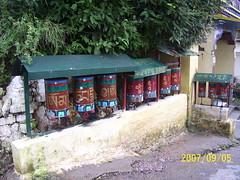 Tsangpa Monastery, McLeod Ganj