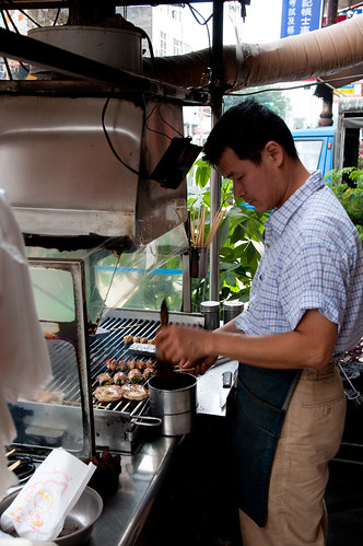 Grilled in Mingjian