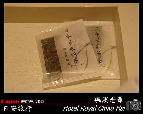 Hotel Royal Chiao Hsi_2007_1227_162112.jpg