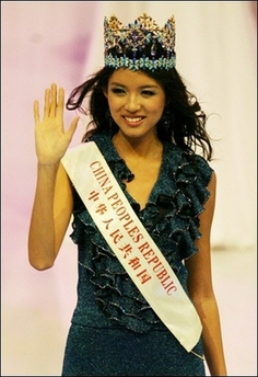 Miss China Zhang Zilin