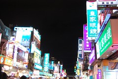 The Brightly Lit Streets of Taipei