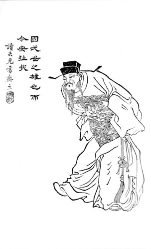 Pictures and illustratons about Three Kingdoms • The