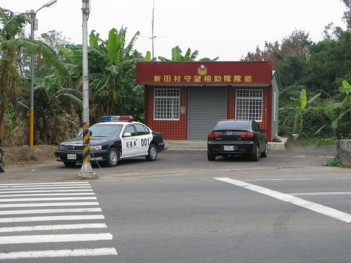 Fenghsing Rd. police station in Feng-Yuan.