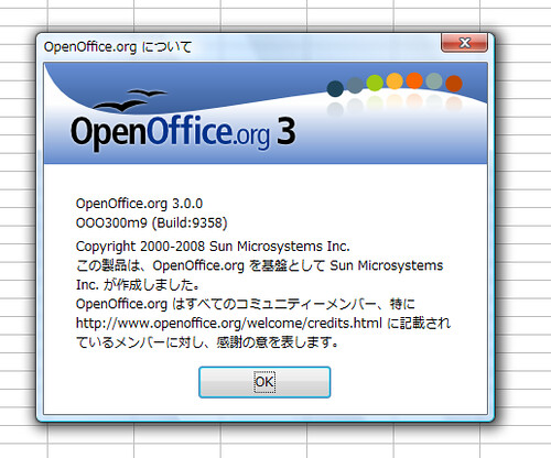 OpenOffice.org 3 RC4