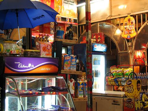 A complex shop
