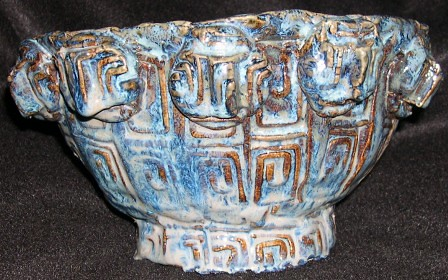 Medium sized ornamented bowl