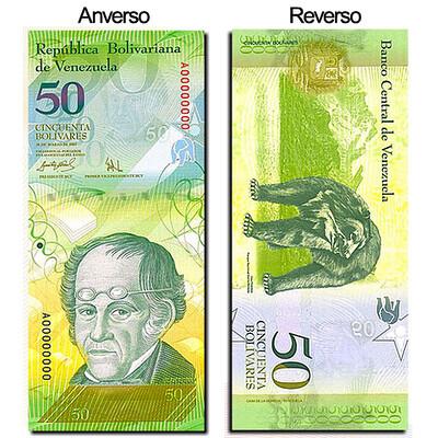 50 bolivares fuertes