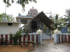 Kailasa Vinayagar Temple