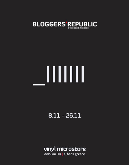 Bloggers Republic Exhibition