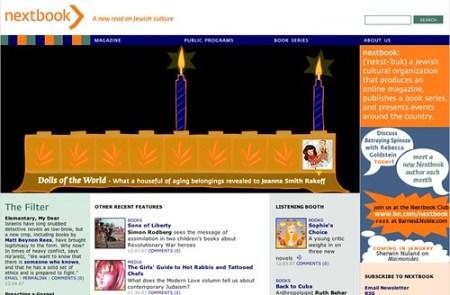 Nextbook.org home page, December 4, 2007: Hanukkah 1