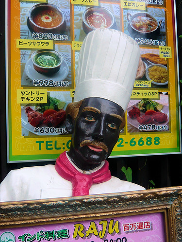 Indian restaurant with black French chef