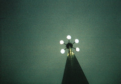 dusk lamp