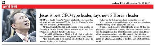 CEO Jesus