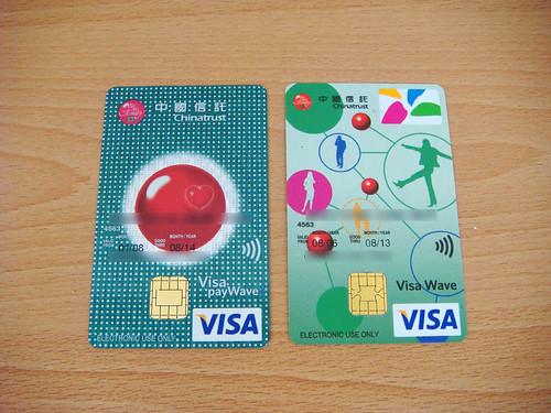 刷遍天下的中國信託悠遊卡 & iCash Wave 信用卡 - Jack For Fun