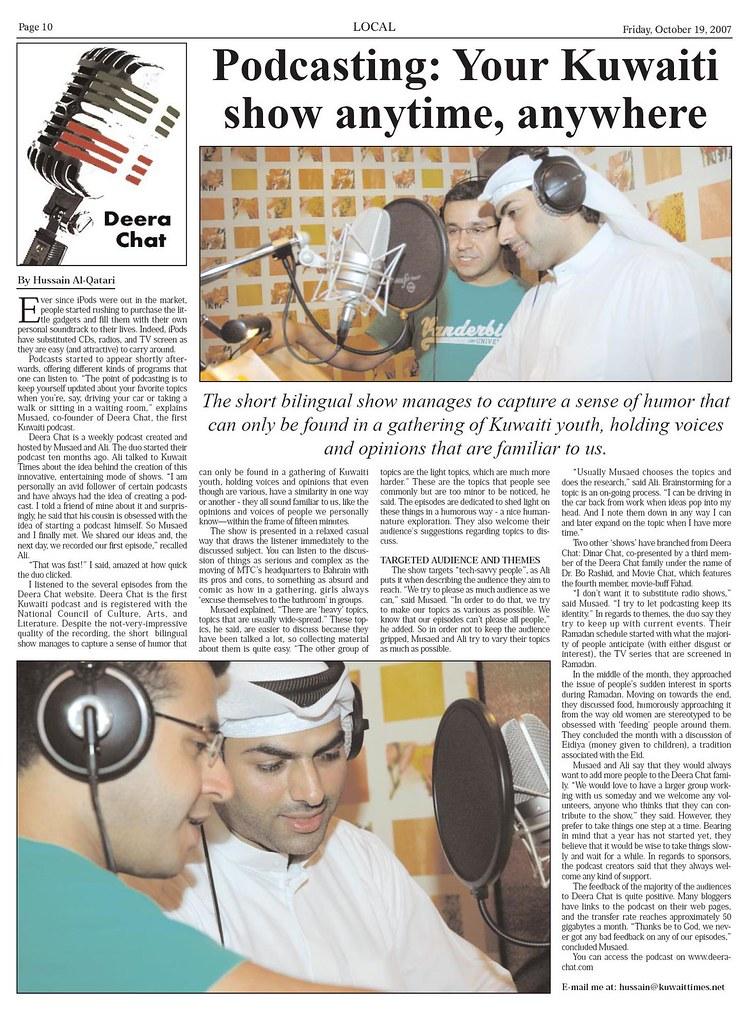 Deera Chat Kuwait Times