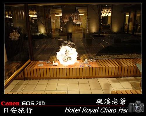 Hotel Royal Chiao Hsi_2007_1227_173541.jpg
