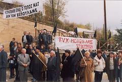 02Stratoniki-Nov01-1
