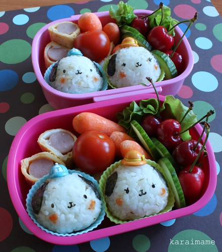 Little dogs bento