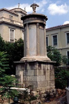Linterna de Lisãrates, Atenas, Grecia