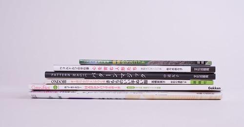 Japanese Bookstore Haul
