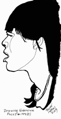 Drawing Unknown Faces, part 144 (e)