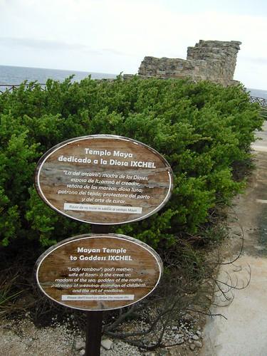 the lil' mayan ruin