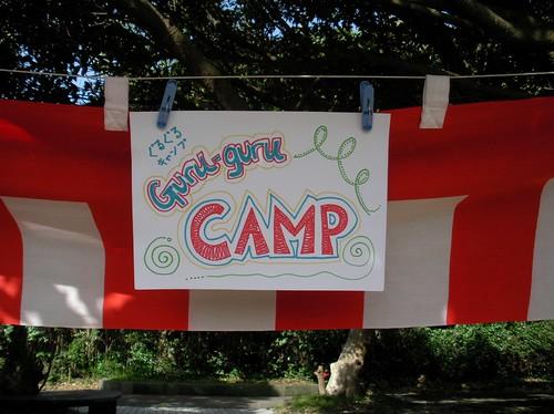 Guru-guru Camp