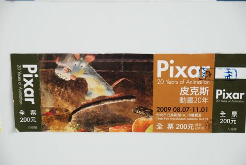 Pixar 門票-料理鼠王