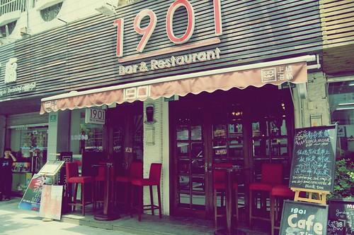 餐厅 by you.
