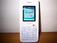 Logitec Skype