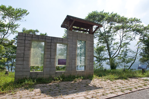 921 Earthquake Memorial