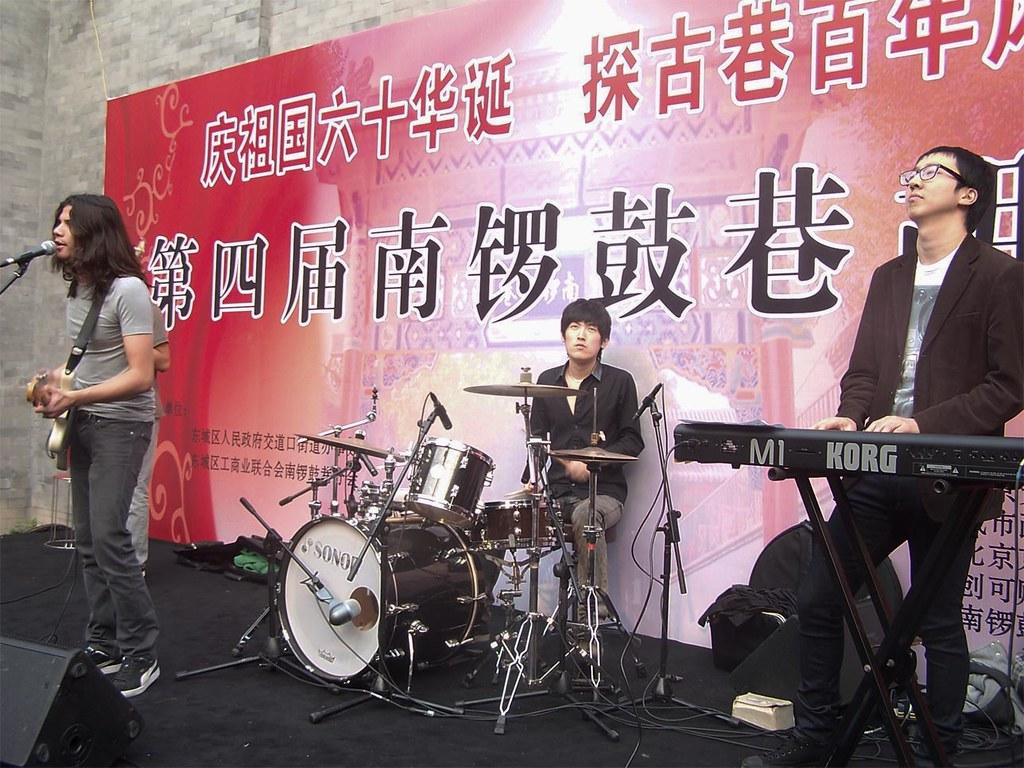 Jules' band