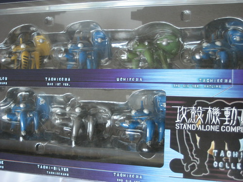 Tachikoma Collection!! Only $20!