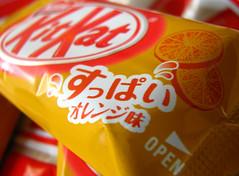 KitKat Sour Orange