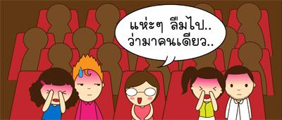 movies06