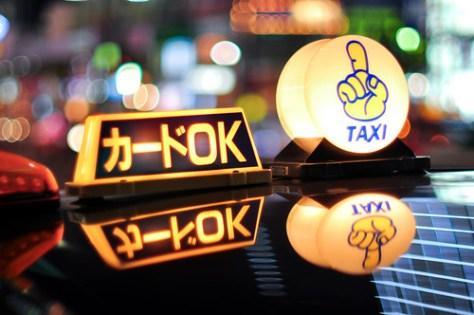 Nikon 50mm f/1.2 Nikkor AI-S