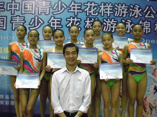 09年全國青少年花樣賽少年A組自由組合冠軍