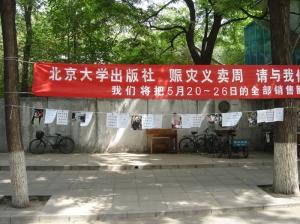 solidaridadsichuan3