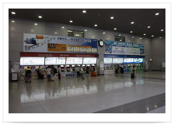 [日本] 関西空港往大阪 @ 自由‧滯在 :: 痞客邦