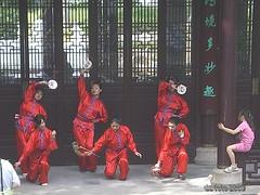 Benefizkonzert Ffm China-Garten 08