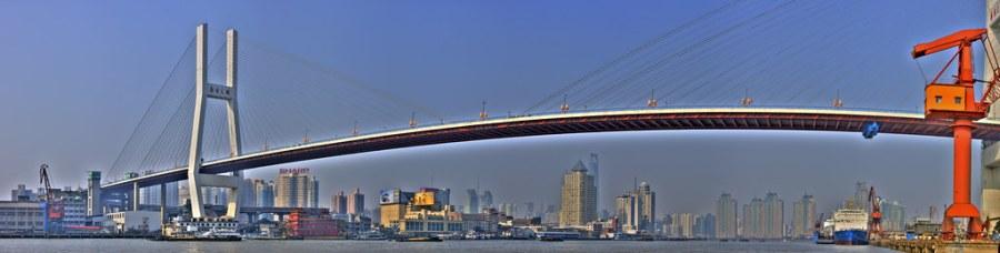 The Shanghai Nanpu Bridge.