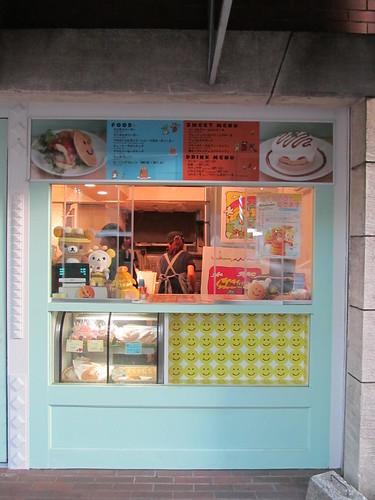 Pancake Days, Kichijoji