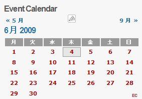 イベントカレンダープラグイン