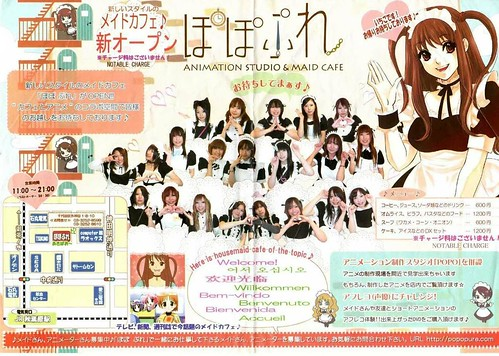 Maid Cafe flyers