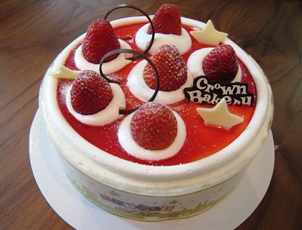 Cake2 by you.