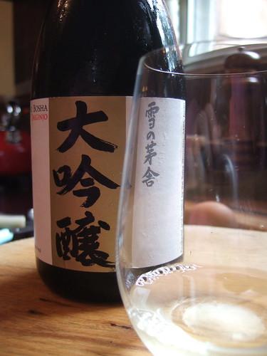 Yuki no Bosha Daiginjo