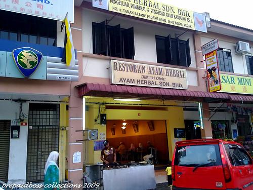 restoran ayam herbal bidor
